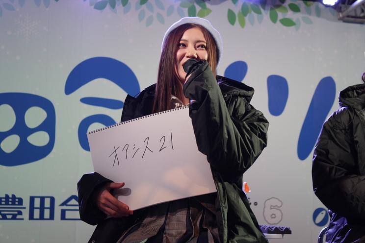 「SKE48 × SAKAEスペシャルコラボレーション企画」トークイベント