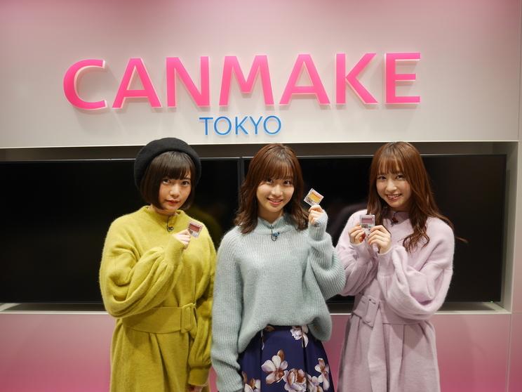 2月13日OA【CANMAKE】ロケ風景1