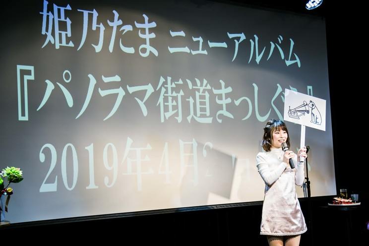 姫乃たま|LOFT9渋谷(2019年2月11日)