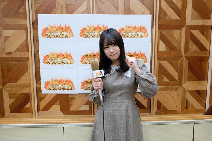 SKE48 福士奈央『芸人もういっちょ』より