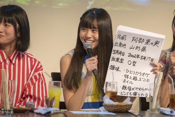 阿部菜々実(パクスプエラ)<渋谷LOFT9アイドル倶楽部vol.2>|渋谷LOFT9(2019年3月18日)