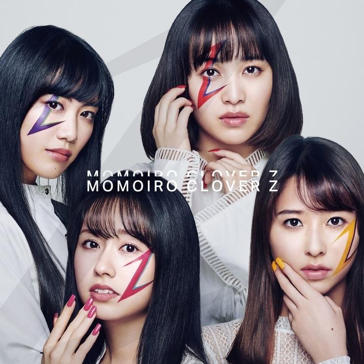 『MOMOIRO CLOVER Z』通常盤