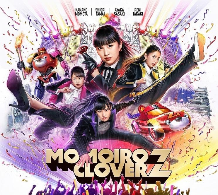 『MOMOIRO CLOVER Z』【初回限定盤A】