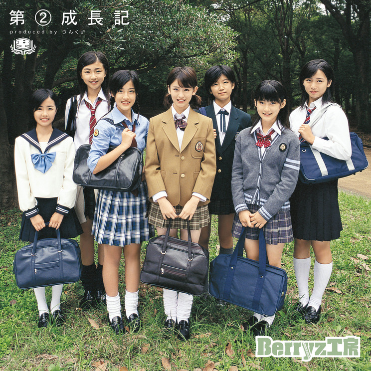 Berryz工房 LP『第②成長記』
