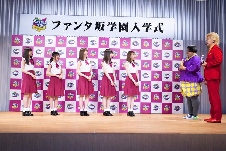 「ファンタ坂学園」入学式