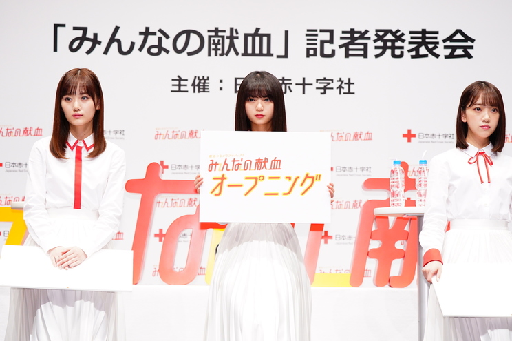 乃木坂46「みんなの献血」 記者発表会レポート|原宿クエストホール(2019年6月11日)