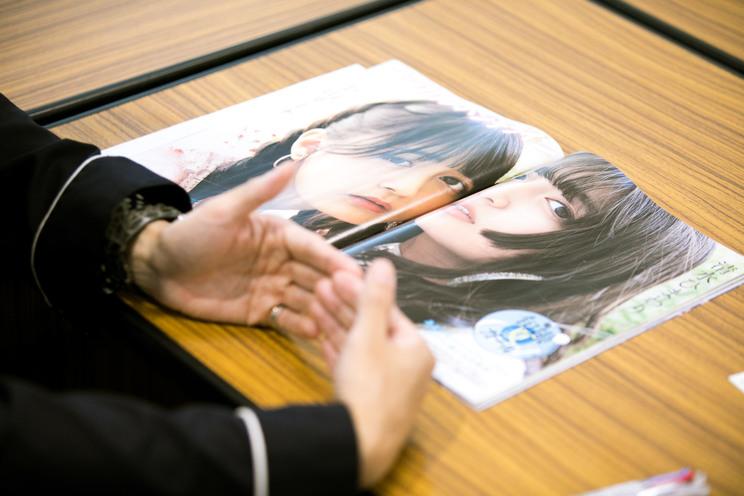 小山リーナと清水ひまわりのグラビアが掲載された『週刊SPA!』