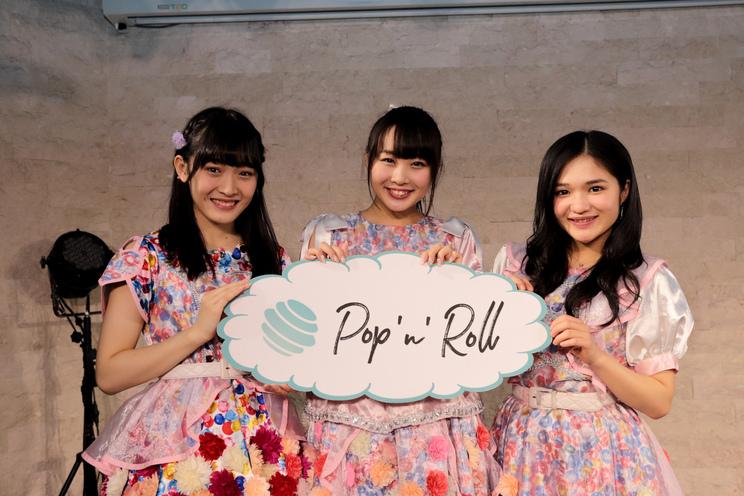 左から中村巴香、小野はるか、加藤安那(ユメオイ少女)|<ぽぷろないとVol.4>(2018年11月28日)