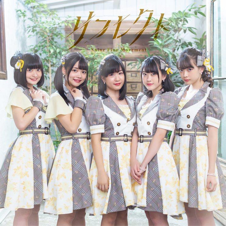 3rdシングル「リフレクト」Type-A