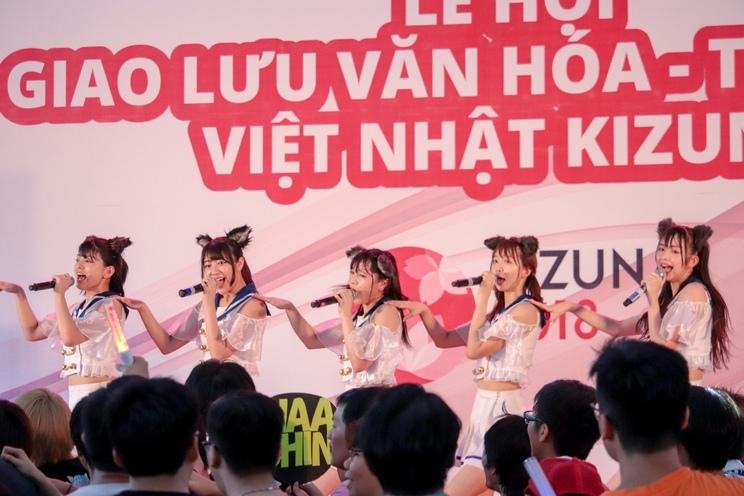 わーすた<ジャパンベトナムスポーツ&カルチャーフェスティバル 'KIZUNA' >|ベトナム・ホーチミン市(2018年12月29日&30日)