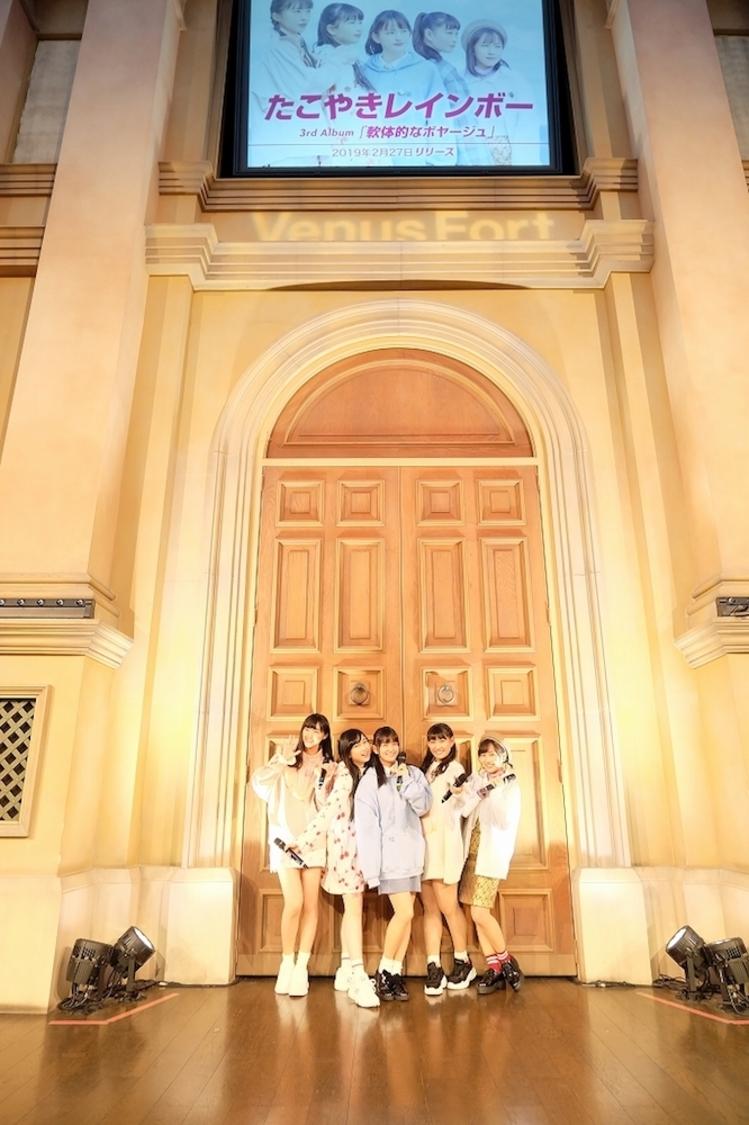 たこ虹、新曲MV公開+メンバーの実体験をもとに作られた「私、ただ恋をしている」初披露!