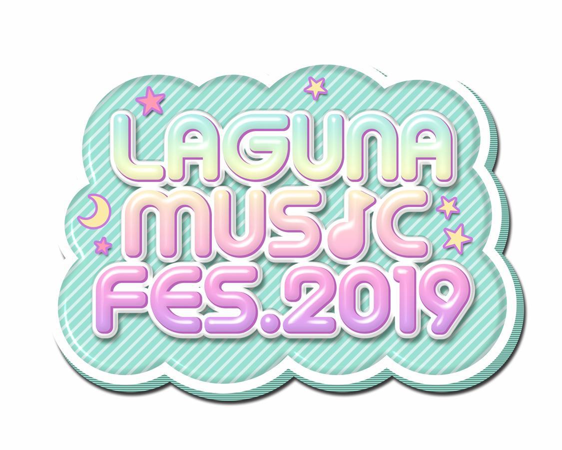 <LAGUNA MUSIC FES.2019>に、けやき坂46、SKE48、=LOVE、TEAM SHACHI出演決定!