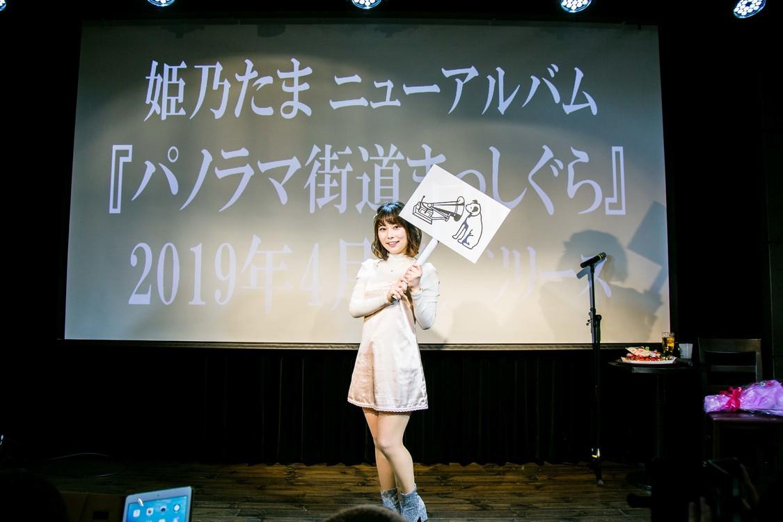 """姫乃たま、ビクターエンタテインメントより""""あっと驚く作家陣が楽曲を提供する""""アルバムリリース決定!"""