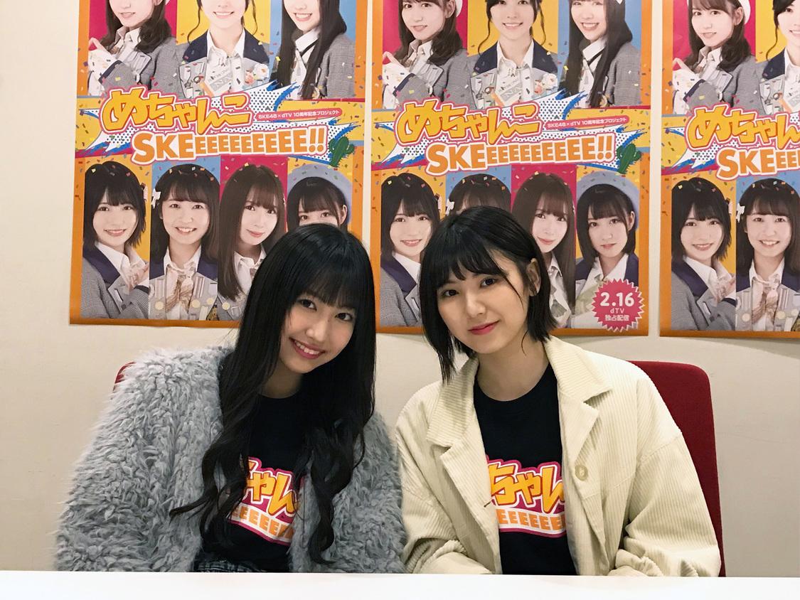 SKE48 菅原茉椰&野村実代、『めちゃんこSKEEEEEEEEEE!!』の見どころを語る「どの回を観ても、みんな体張ってます!」