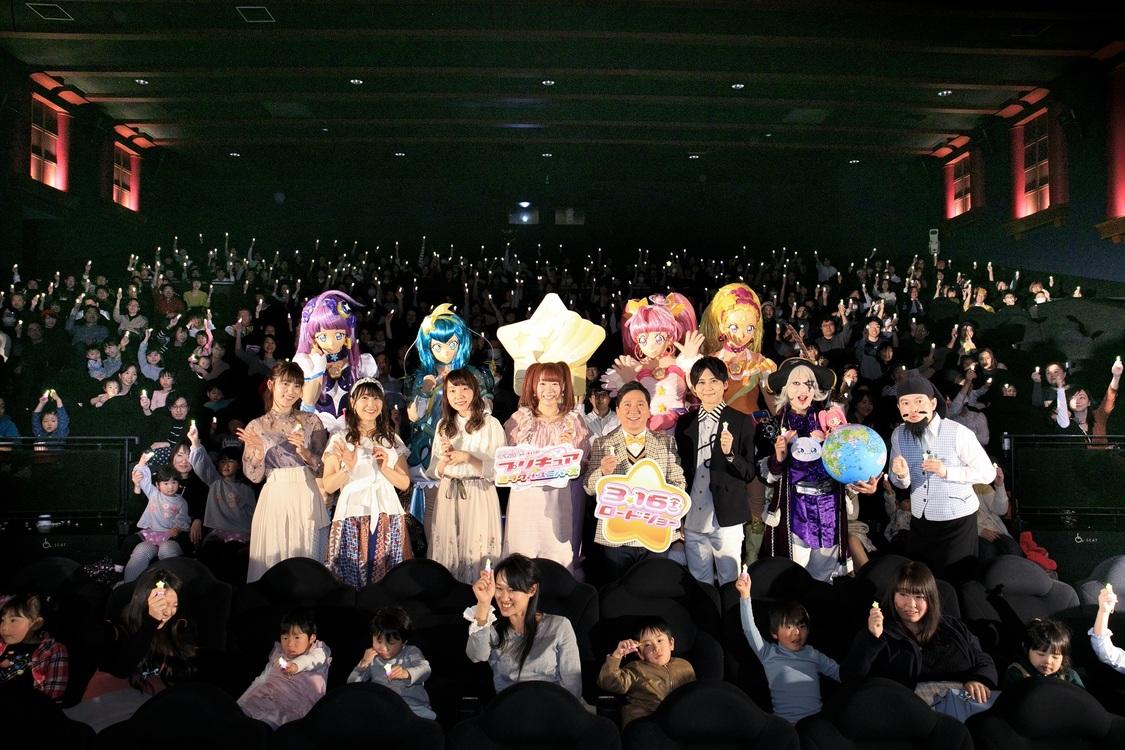 でんぱ組.inc 成瀬瑛美、「みんなと会うことができて、キラやば~☆な気持ちです!」映画プリキュア完成披露舞台挨拶イベント出演