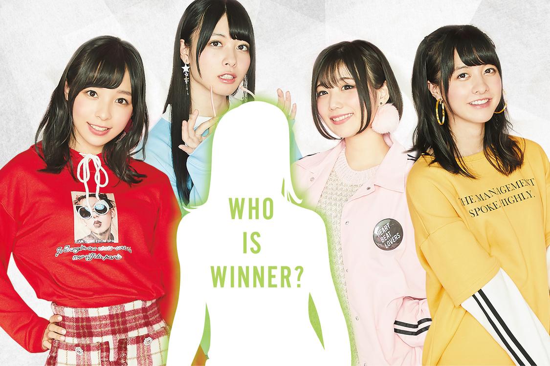 神宿、JKイベント<シンデレラフェス>に2年連続出演決定!