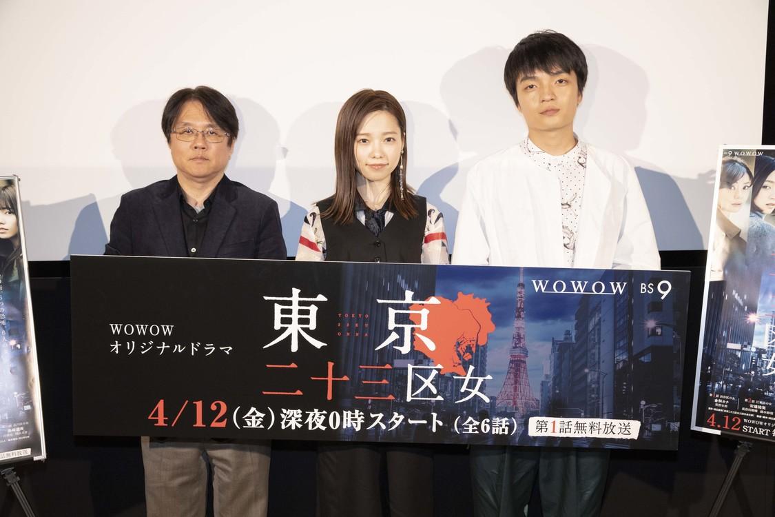 島崎遥香、「撮影中に何か起こるんじゃないかと本当に怖かったです」|ドラマ『東京二十三区女』特別試写会に登壇