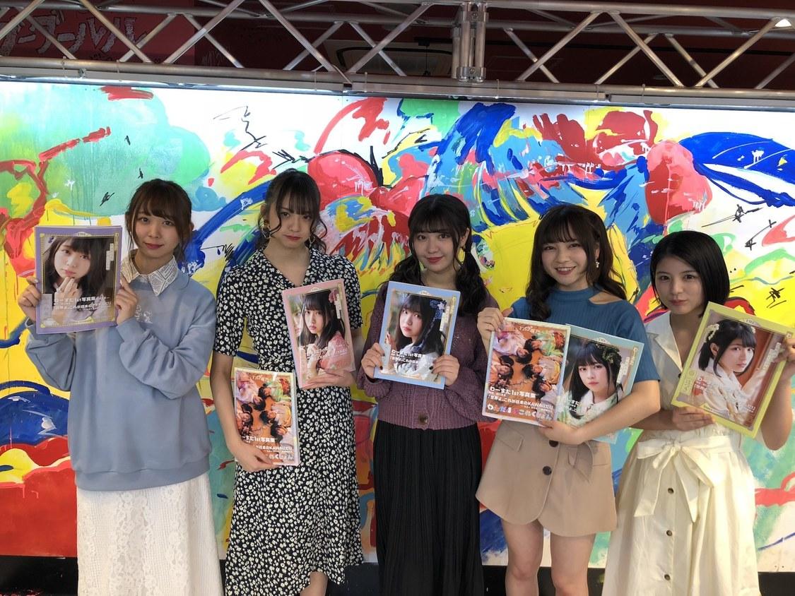 わーすた、KAWAIIがたっぷり詰まった1st写真集出版記念イベント開催