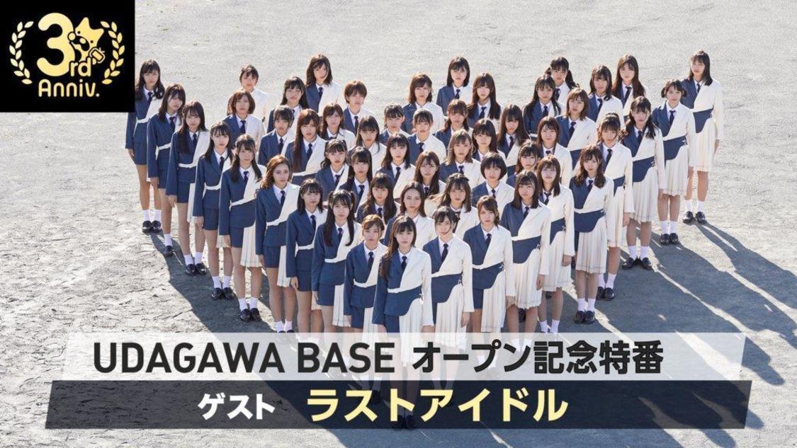 ラストアイドル、AbemaTV新設スタジオで「大人サバイバー」生パフォーマンス!