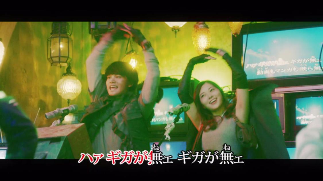乃木坂46 白石麻衣、カラオケルームでハジけた!? テレビCM「ギガ国物語」第5弾放映開始