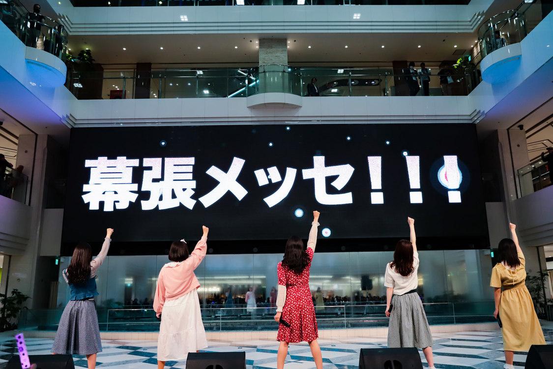 【イベントレポート】神宿、新体制お披露目で5周年ワンマン開催を堂々発表「覚悟を持って幕張メッセに挑もうと」