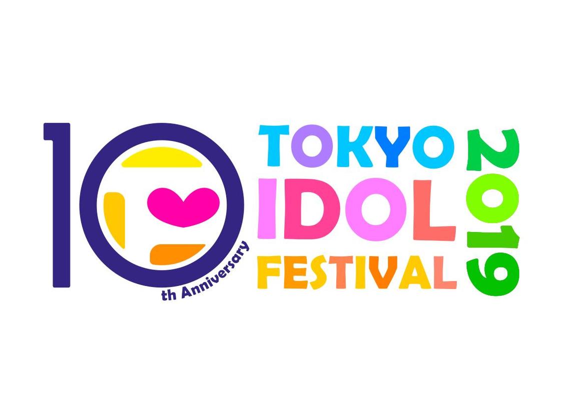 TIF第9弾にSKE48、NMB48、吉本坂46ら16組&Tシャツステージ出演者決定!