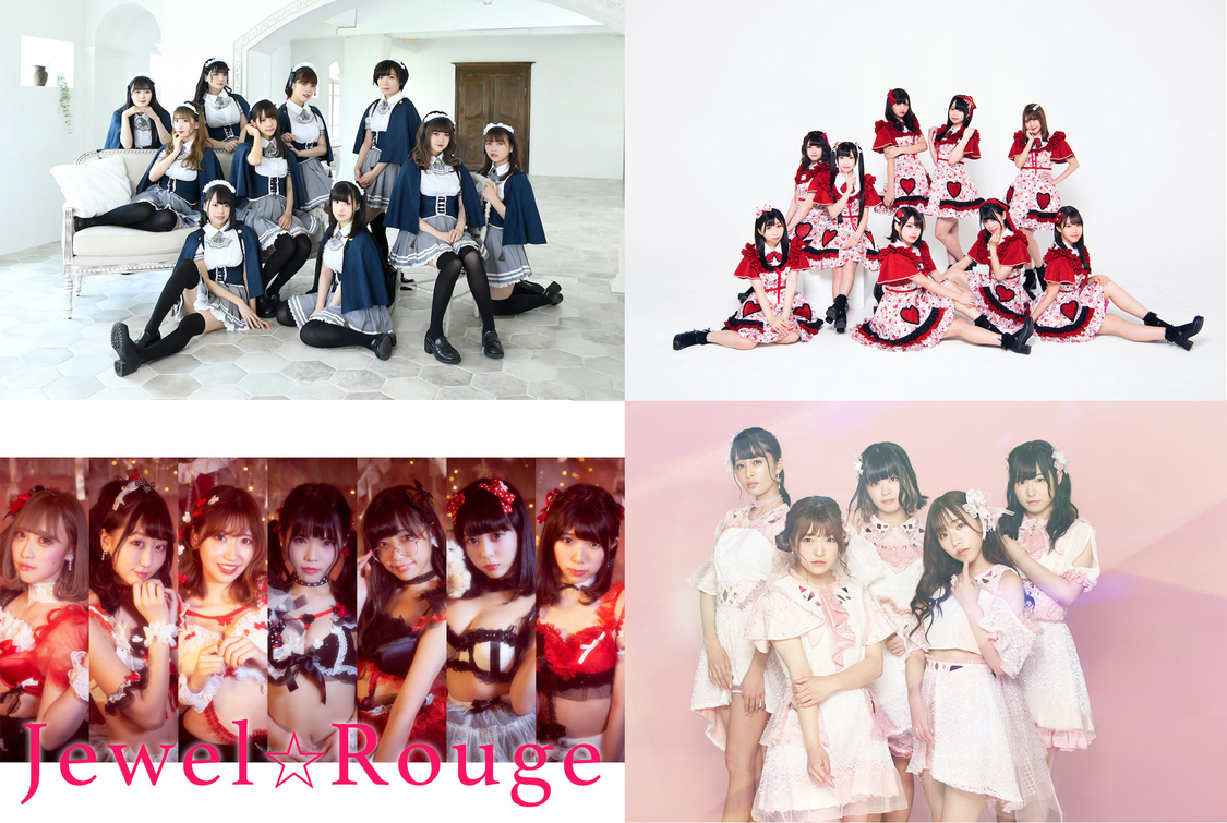 『MIRAI系アイドルTV』主催ライブ第2弾に、純情のアフィリア、イケてるハーツ、Jewel☆Rouge、DEAR KISSら7組