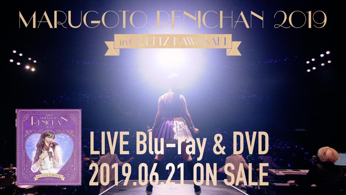 ももクロ 高城れに、ソロコンサートBD/DVDトレーラー第2弾公開。華麗なタップダンスを披露!