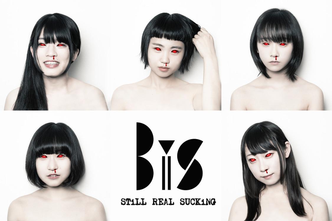 BiS、メンバー歌唱の「STUPiD」Dropboxにて1週間限定で無料配信!