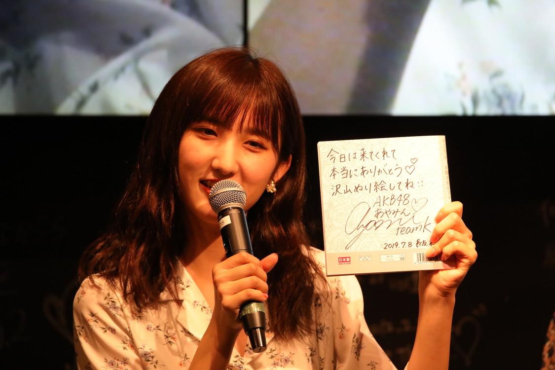 【イベントレポート】AKB48 長友彩海、カフェイベントで「毎回の配信が本当に楽しかったです」