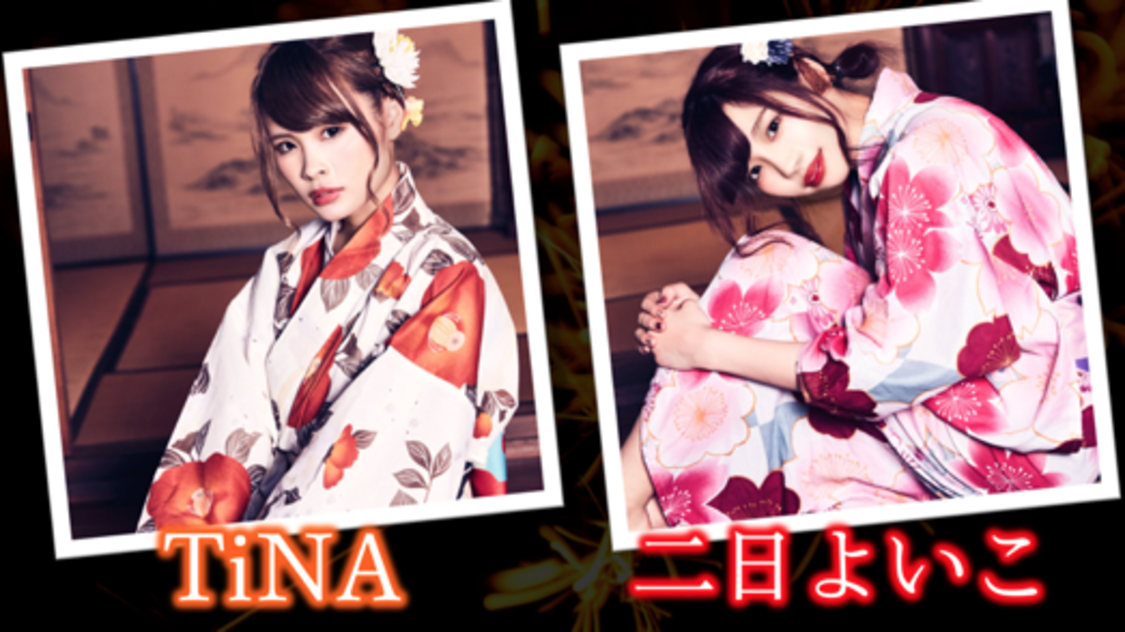 神激、新メンバー・二日よいこ&TiNAの加入決定!