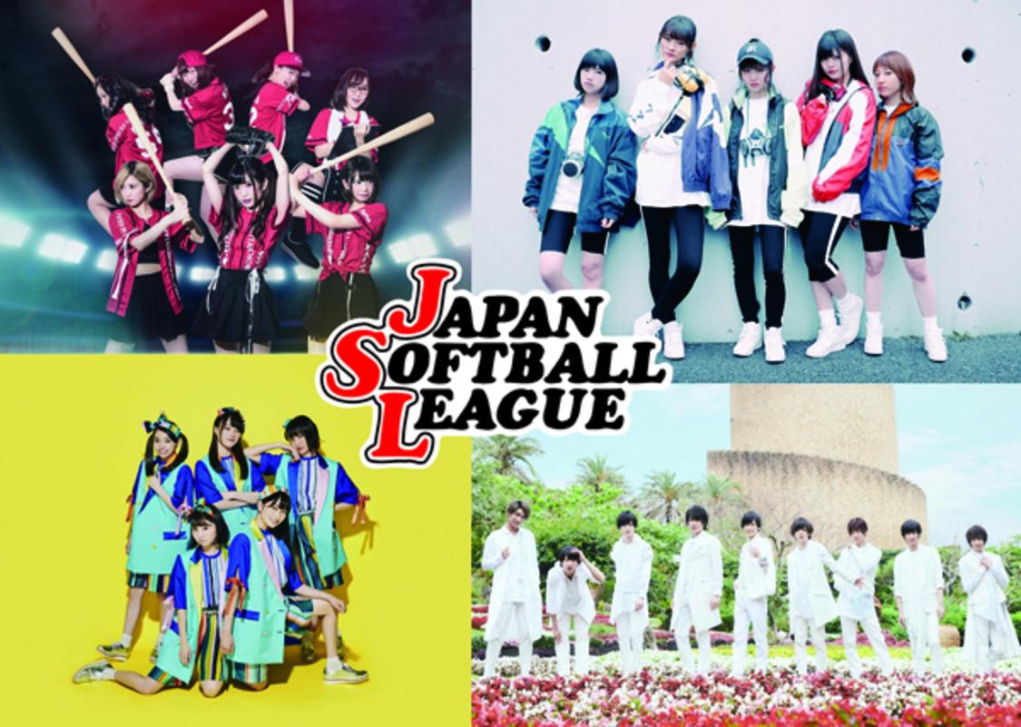 (写真上段左から右へ)絶対直球女子!プレイボールズ、lyrical school、ロッカジャポニカ、B2takes!