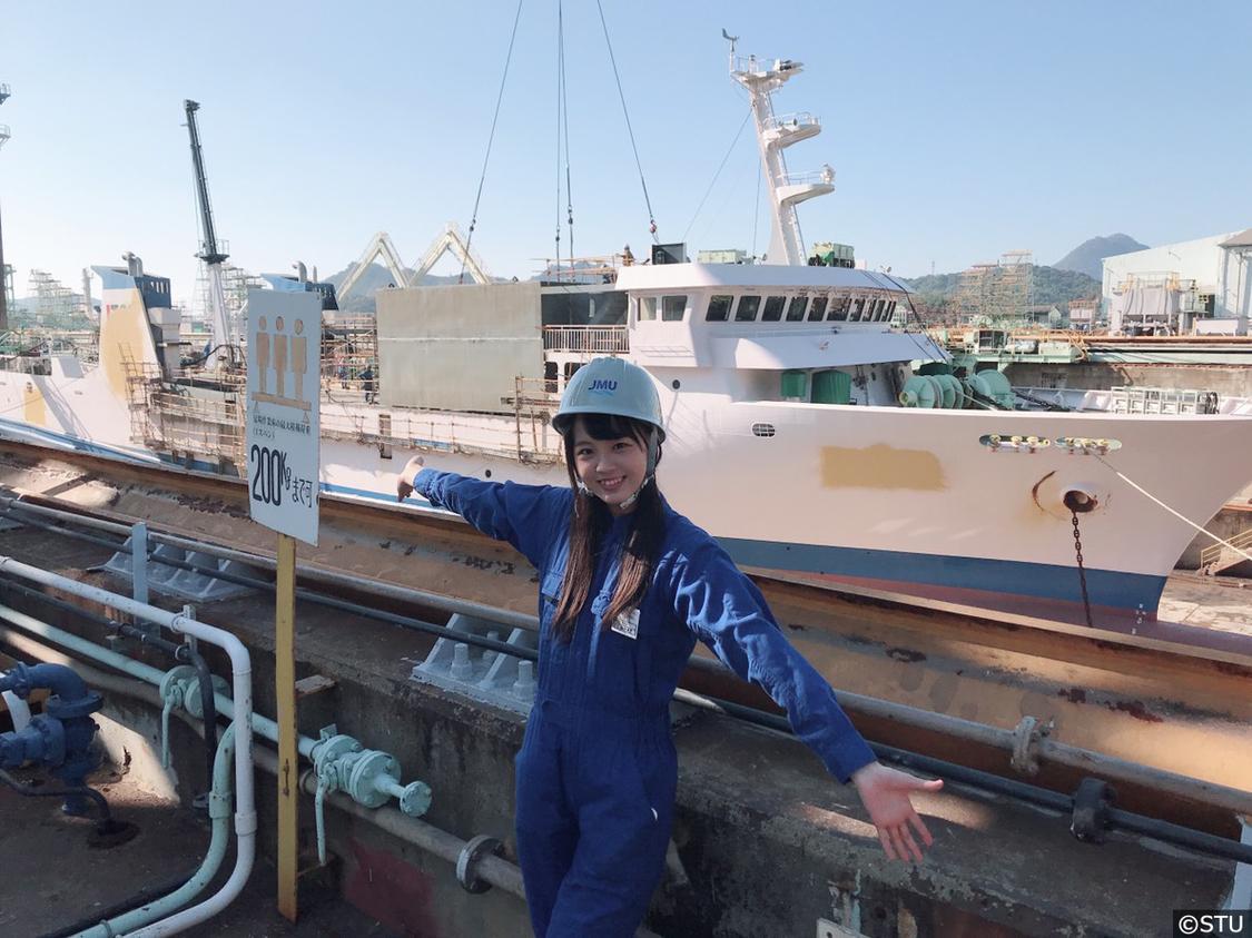 STU48 福田朱里、船上劇場の改造現場を見学「こんなに大きい船とはとても驚きました」