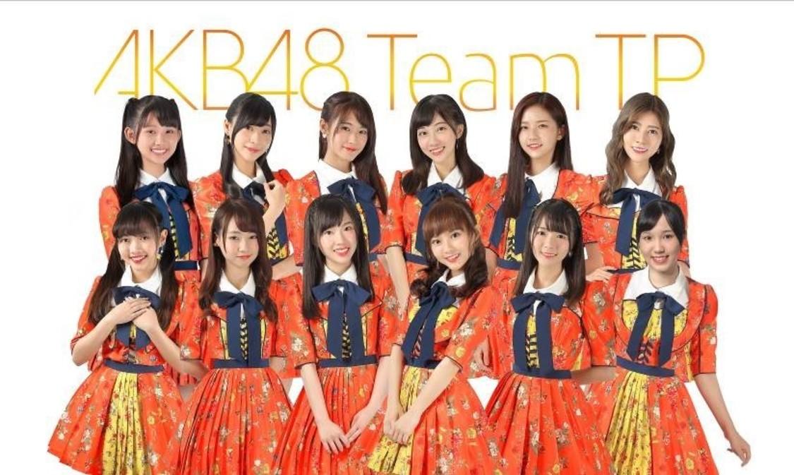 """Résultat de recherche d'images pour """"AKB48 Team TP"""""""